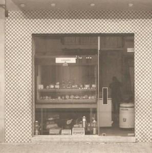 fotografía de la Relojería finales años 60